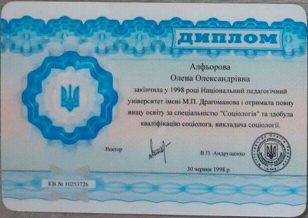1 e1607373026925 - Центр лечения наркомании, алкоголизма, игромании в Киеве