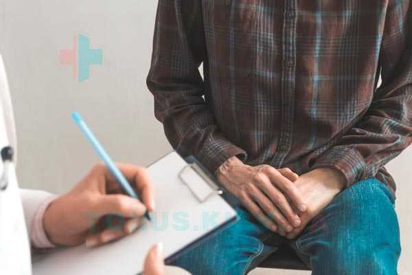 консультация у нарколога