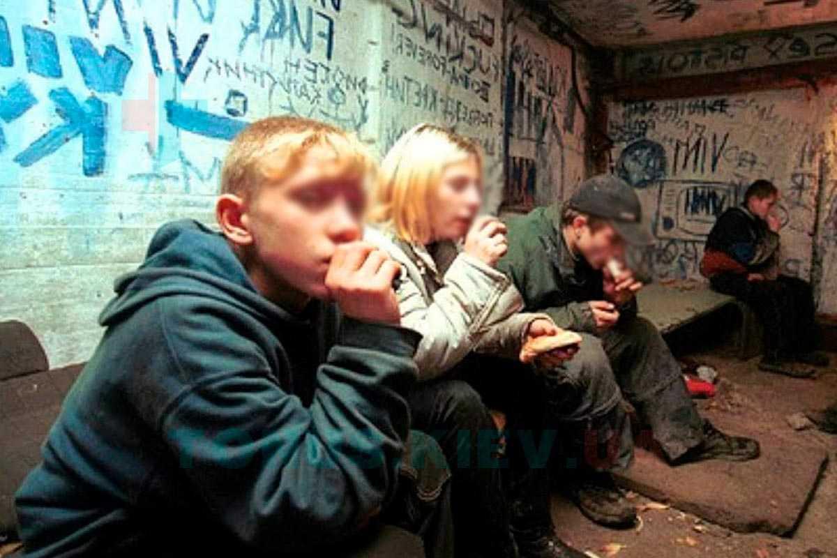 подросток наркоман что делать